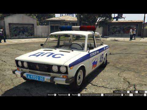 GTA 5 VAZ 2106 Police