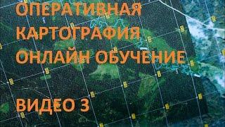 Видео 3: Импорт точек из навигатора в OziExplorer и их отображение