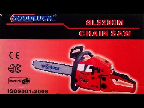 Бензопила goodluck gl 5200 ремонт бензопровода видео