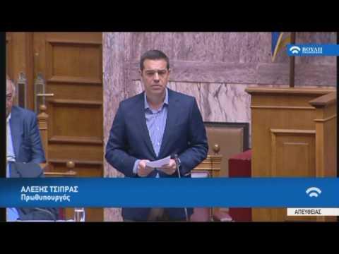 Δευτερολογία Πρωθυπουργού Α.Τσίπρα(Οργάνωση και λειτουργία της ανώτατης εκπαίδευσης.)(01/08/2017)
