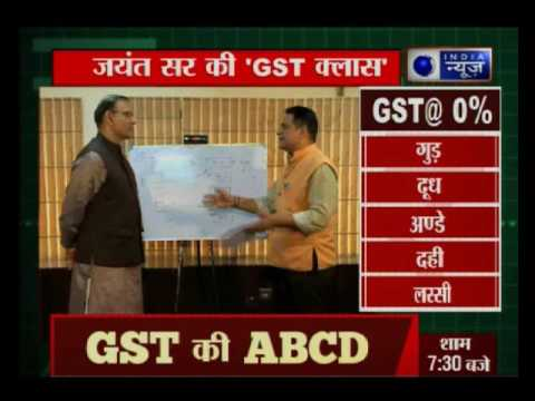 India news EXCLUSIVE interview with Minister of State for Civil Aviation Jayant Sinha on GST