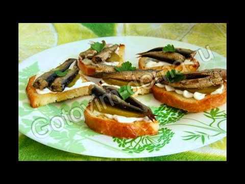 Рецепты бутербродов:Бутерброды со шпротами