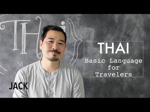 THAI // Basic Words + Phrases for Travelers