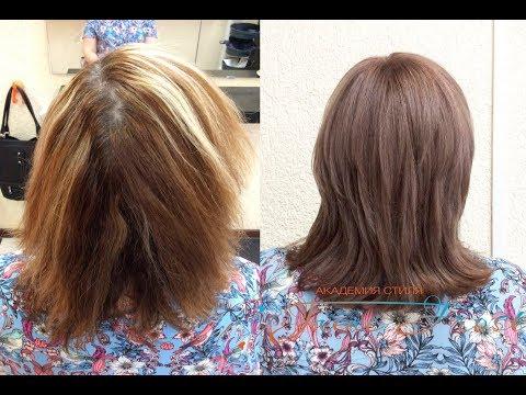 Купить средство для окрашивания волос в интернет магазине