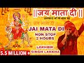 Download Jai Mata Di Lakhbir Singh Lakha|Non Stop|New Bhajan 2018 MP3 song and Music Video