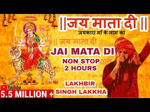 Jai Mata Di Lakhbir Singh Lakha|Non Stop|New Bhajan 2018