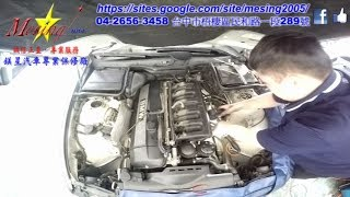Download Diy Bmw M50 M52 Pcv Ccv Bypass Delete Removal Crank