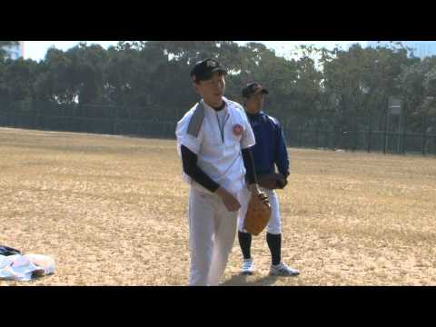 IBAF Hong Kong International Baseball Open 2013 - Training