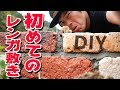 【DIY】インスタントモルタル使ってレンガ敷き! の動画、YouTube動画。