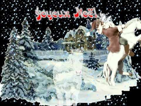 Carte anim e joyeux noel chevaux domaine de rabreux 206 youtube - Carte de noel animee gratuite ...