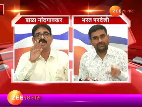 Mumbai Difference Between MNS And Railway Trainee On Piyush Goyal Meeting