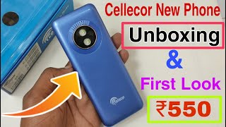 Cellecor A20 Unboxing And First Impression Cellecor New Phone Launch 550