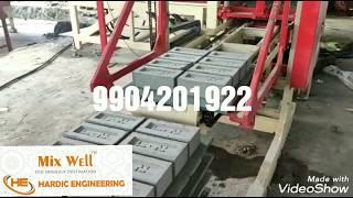 Fully automatic fly ash brick making machine in bihar | BEST  FLY ASH BRICK|BRICK MAKING MACHINE