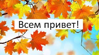 Изучаем ПРИЧАСТНЫЙ ОБОРОТ!!!