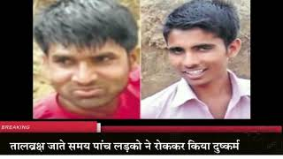 alwar kand video video, alwar kand video clips, nonoclip com