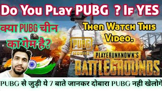 PUBG - 7 Reason Why You Should Not Play PUBG | Is PUBG Chinese Game?