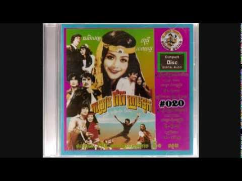 Chlangden CD No. 20 Various Khmer Artists Collection