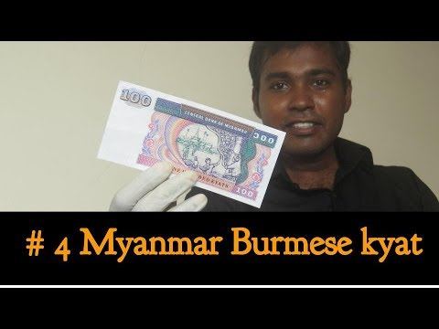 Unboxing Currencies   # 4 | Myanmar Kyat | Burma Kyat | OneArcher