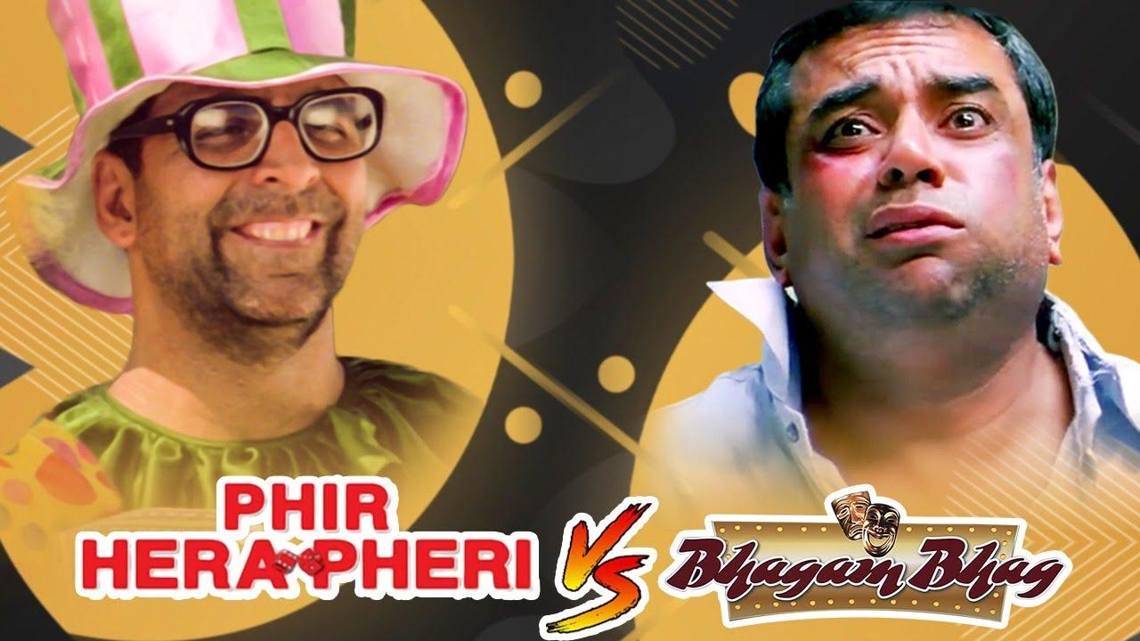 Phir Hera Pheri V/S Bhagam Bhag | Best of Comedy Scenes | Akshay Kumar - Paresh Rawal - Rajpal Yadav