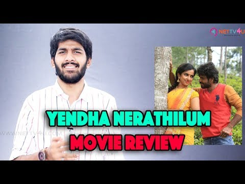 Yendha Nerathilum Movie Review by Review...