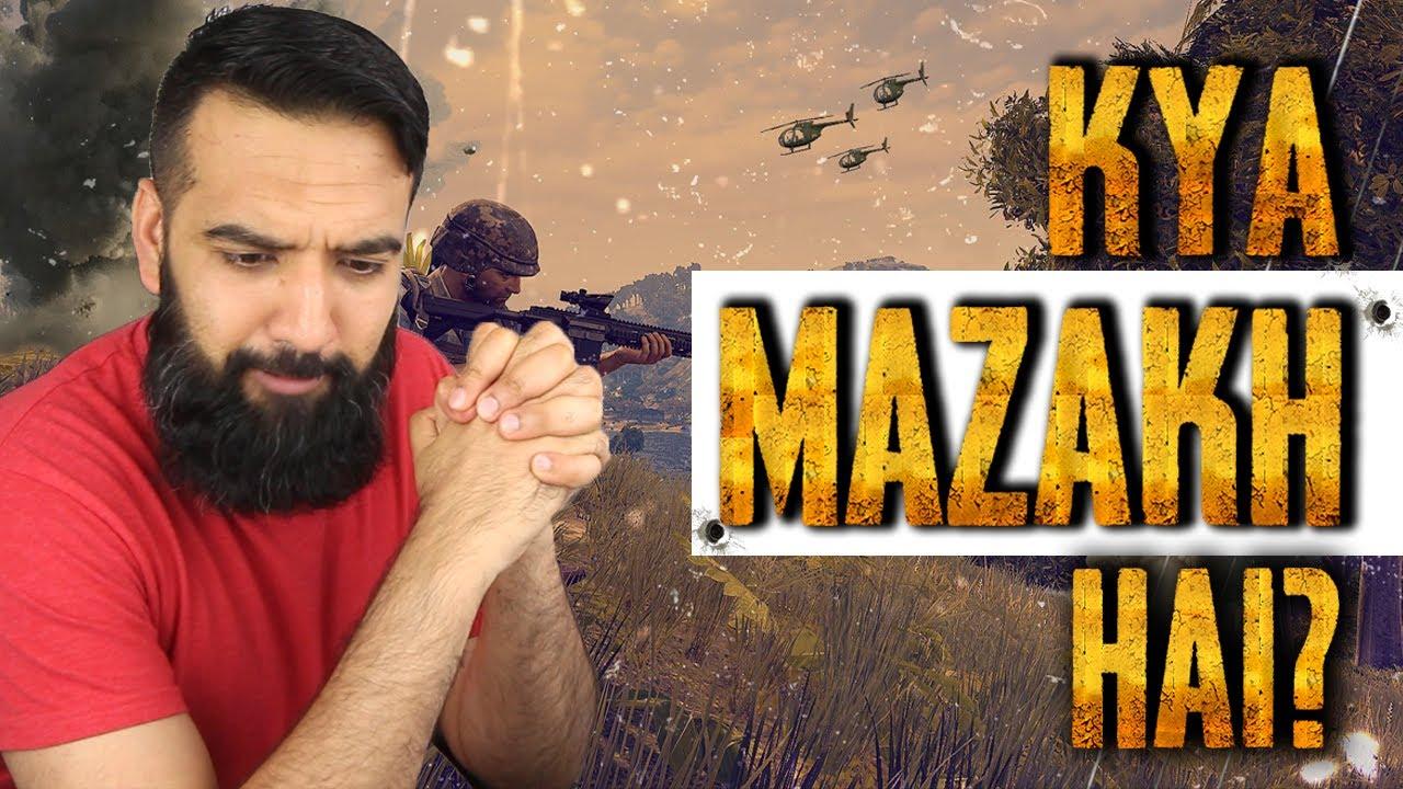 PUBG Banned in Pakistan | Sab kuch BAN kardo, tabah Kardo Mulk!