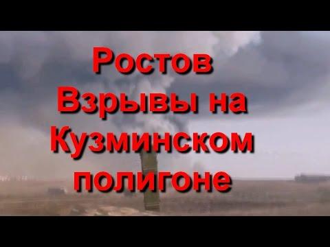 секс знакомства гуково ростовской области