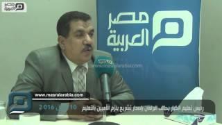 مصر العربية | رئيس تعليم الكبار يطالب البرلمان بإصدار تشريع يلزم اﻷميين بالتعليم