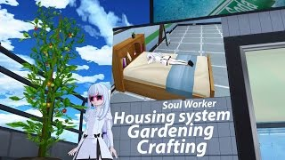 Soul Worker - Housing, gardening and crafting - English version 1080p 60fps