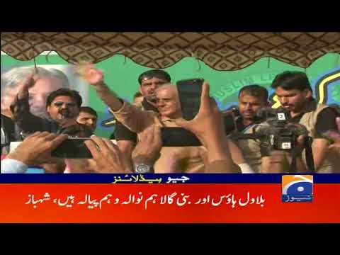 Geo Headlines - 07 PM - 22 April 2018