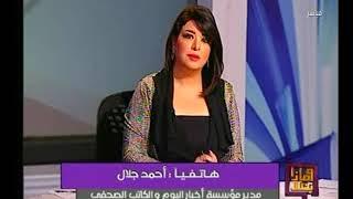 علا شوشة تُحرج الصحفي أحمد جلال ع الهواء لإلزام طلاب الجامعات بملابس موحدة