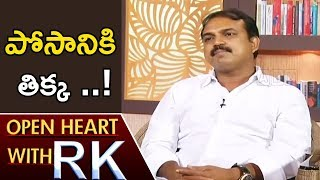 Director Koratala Siva Comments On Posani Krishna Murali | Open Heart With RK | ABN Telugu