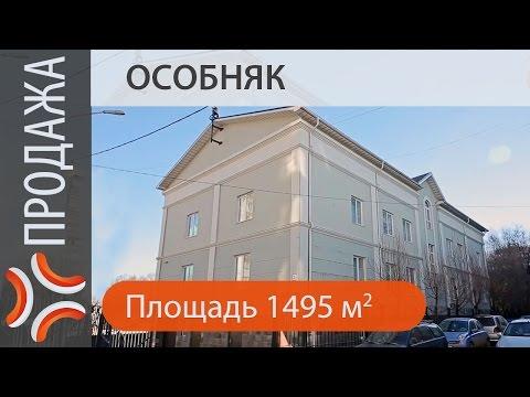 Офис Щербинка | Www.sklad-man.ru | Офис в Щербинке