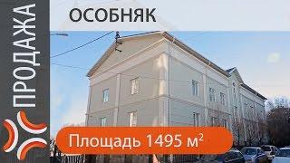 Офис Щербинка   www.sklad-man.ru   Офис в Щербинке