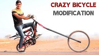 We Modified Our Bicycle to Make This Beast | इससे नज़र नहीं हटती | 100% Working