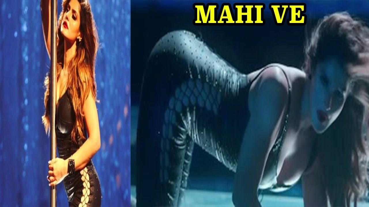 Mahi Ve Ishmir Jz Video HD Download