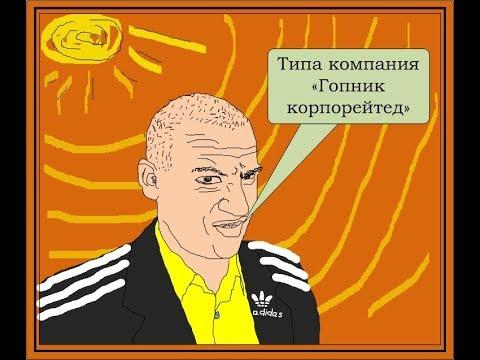 - Деловой интернет-журнал