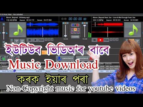 Videoৰ বাবে Free Music ক'ৰ পৰা ল'ব?||Non-copyright music for youtube videos||RituPan Niyor Creations