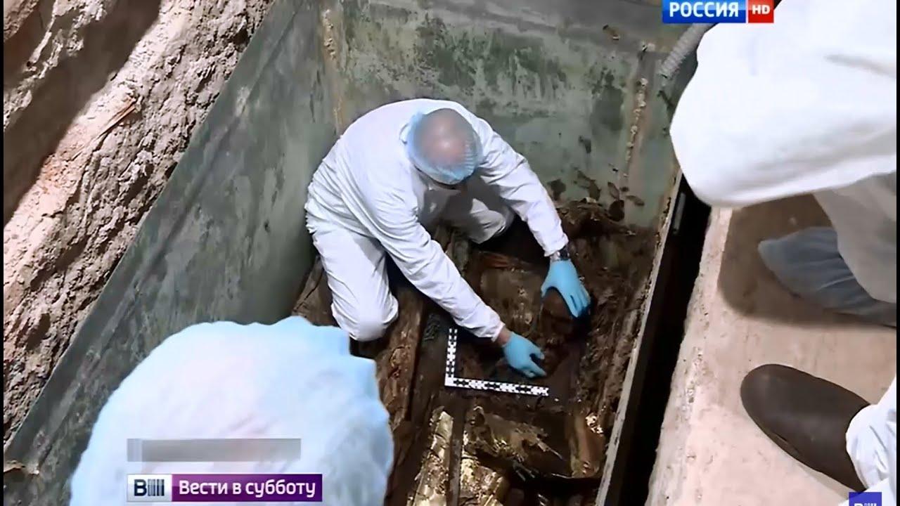 видео вскрытие могилы александра 3