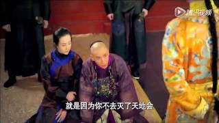 2014華策版《鹿鼎記》首版片花