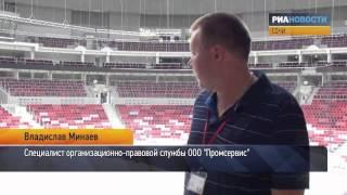 Специалисты об уникальности олимпийских объектов Сочи(В Сочи, где в следующем году пройдут Олимпийские игры, полным ходом идет работа. Смотрите на видео, как специ..., 2013-07-26T07:38:38.000Z)
