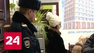 Жильцы против УК: противостояние в доме на Ленинском проспекте - Россия 24