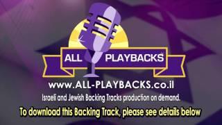 KVISH HAHOF | STATIK & BEN EL TAVORI | Backing Track | Instrumental | Karaoke