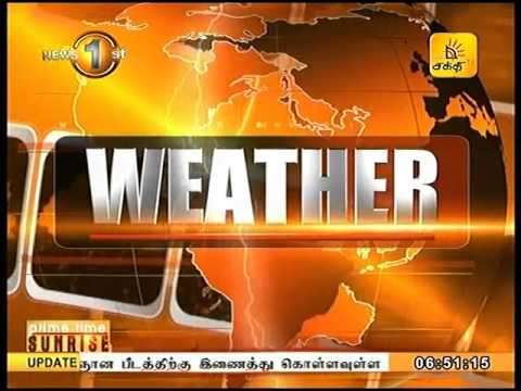 News 1st Prime time Sunrise Shakthi TV 6 45 AM 19th May 2017