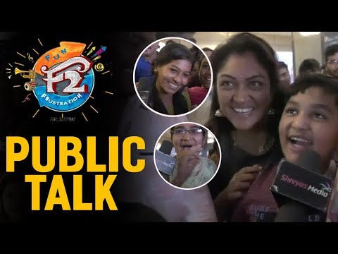 #F2 Genuine Public Talk/Public Review || Venkatesh ||Varun Tej