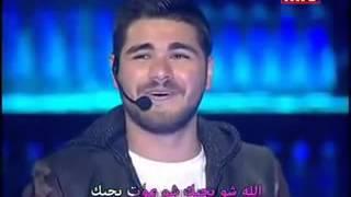 الله شو بحبك محمد المجذوب في هيك بنغني ارووووع احساس جدا
