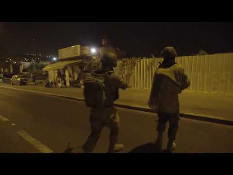 ynet  אזרח זיהה אותך   נחשפת   לוחמי מגלן באבו גוש   חדשות