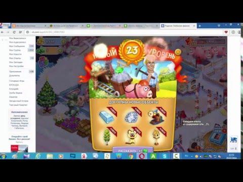 игра родина скачать бесплатно на компьютер - фото 9