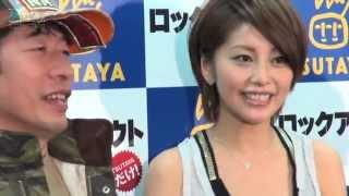 寺門ジモン、熊切あさ美/『ロックアウト』Blu-ray&DVD発売記念イベント...
