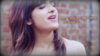 Sab tera & soch na sake / karaoke version | shirley setia