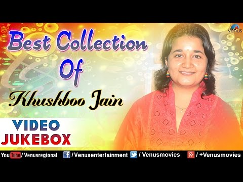 Khushboo Jain : Best Bhojpuri Collection || Video Jukebox